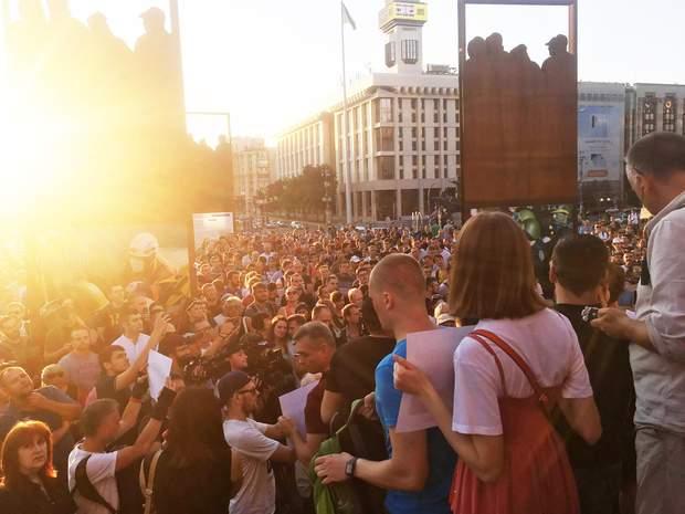 протести Клюєв Шарій Майдан