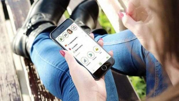 Как оформить карточку приватбанка онлайн