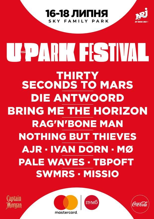 UPark Festival  2019