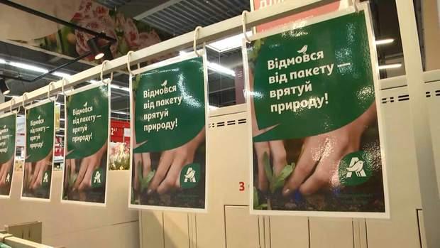 У Львові стартував другий етап кампанії
