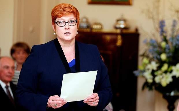 Министр иностранных дел Австралии Мэрис Пейн