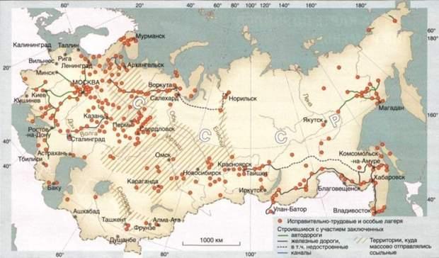 карта лагерей ГУЛАГа