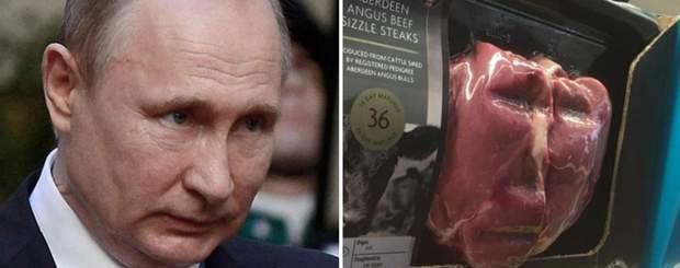 Стейк похожий на Путина