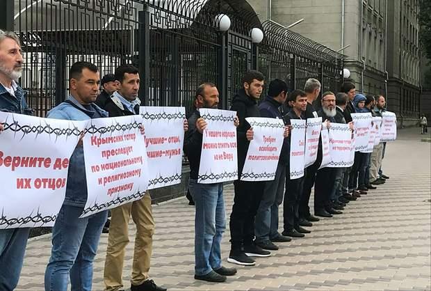 кримські татари протест посольство Росії Київ Хізб ут-Тахрір