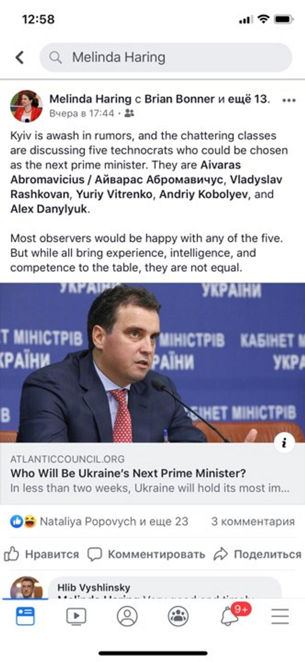 премєр міністр україни