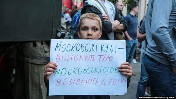 акції протесту
