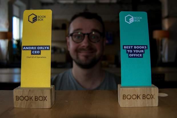 Book Box Андрій Орлик