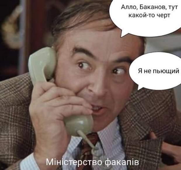 меми Зеленський Бориспіль