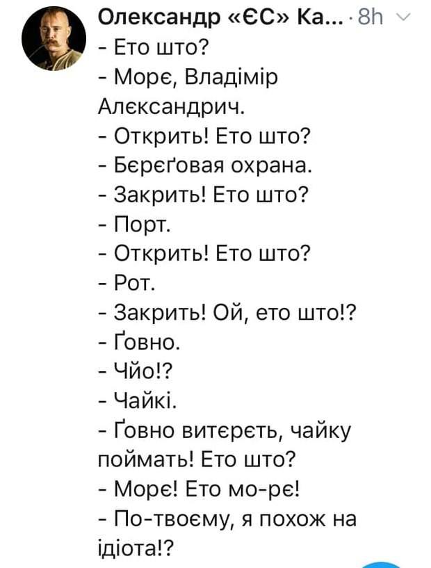 меми Зеленський