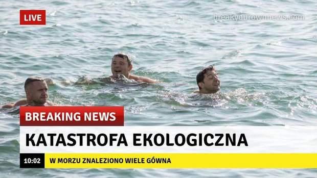 меми жарти Зеленський в морі