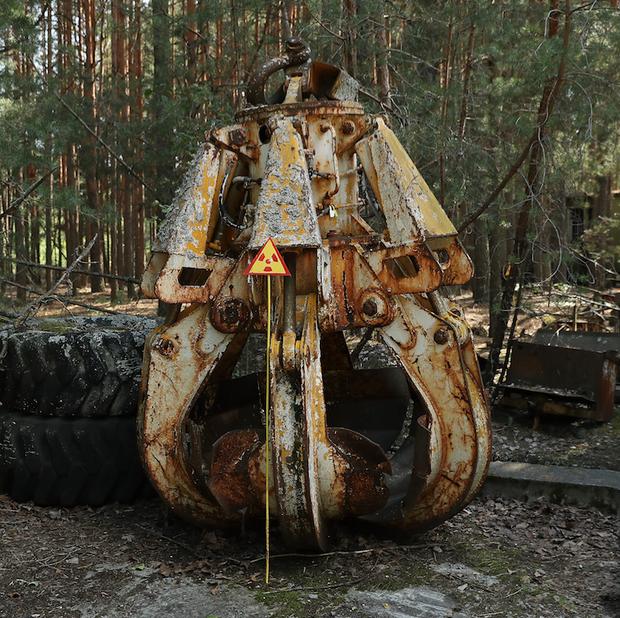 Чорнобиль радіація предмет