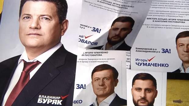 Володимир Буряк реклама