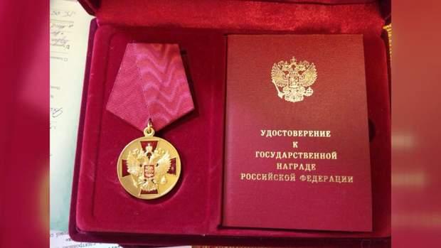 Російська нагорода Вишинського