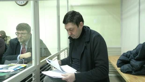 Вишинський у суді