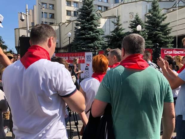 мітинг протест конституційний суд
