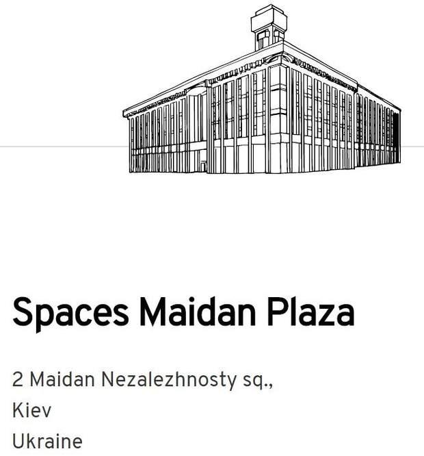 Будинок профспілок Київ бізнес-центр