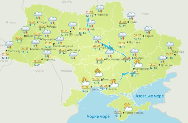 прогноз погоди Україна 17 липня середа