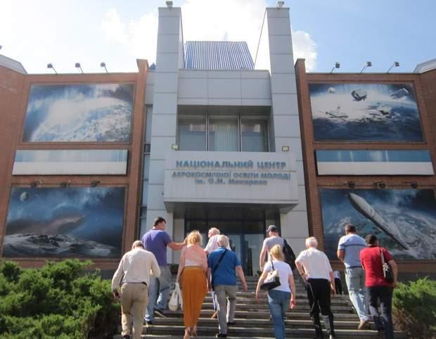 Національний аерокосмічний освітній центр у Дніпрі