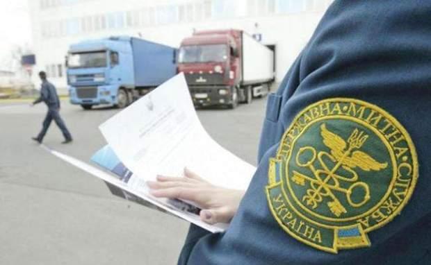 Контрабанда в Україні