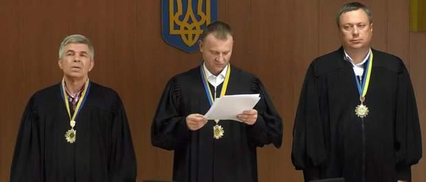 Судді, які винесли виправдувальний вирок Труханову
