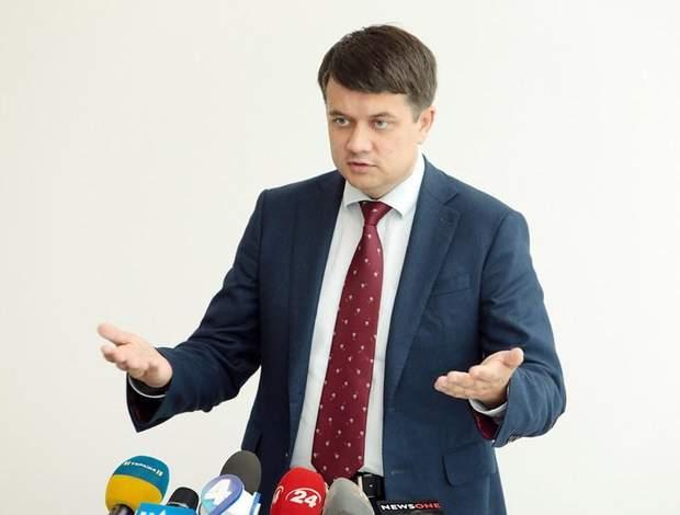 Дмитро Разумков Слуга народу