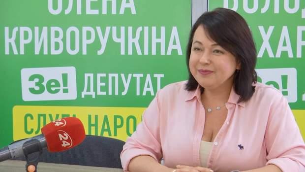 Олена Криворучкіна