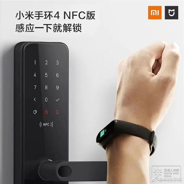 Xiaomi створила замок, може відмикати Mi Band 4