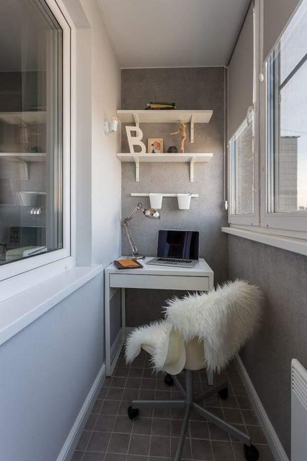 балкон робоча зона