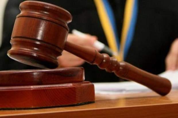 суд єфремов