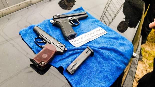 Нелегальна зброя