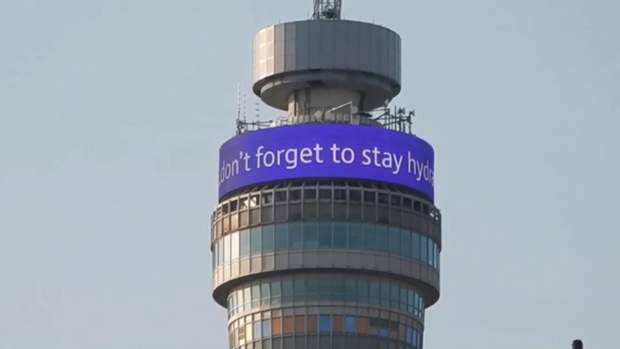Вежа в Лондон