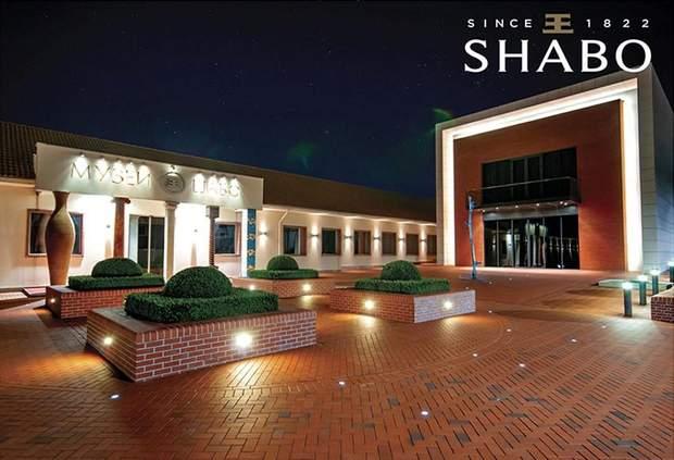 Шабо, центр культури вина