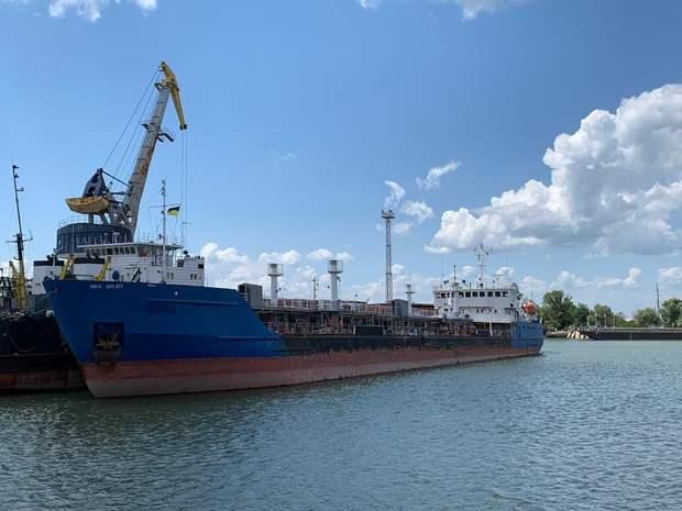 Танкер NEYMA, затримання танкера