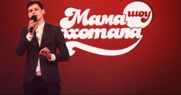Роман Грищук