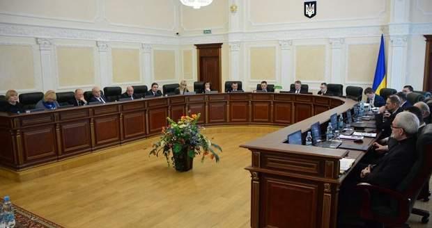 Засідання Вищої ради правосуддя