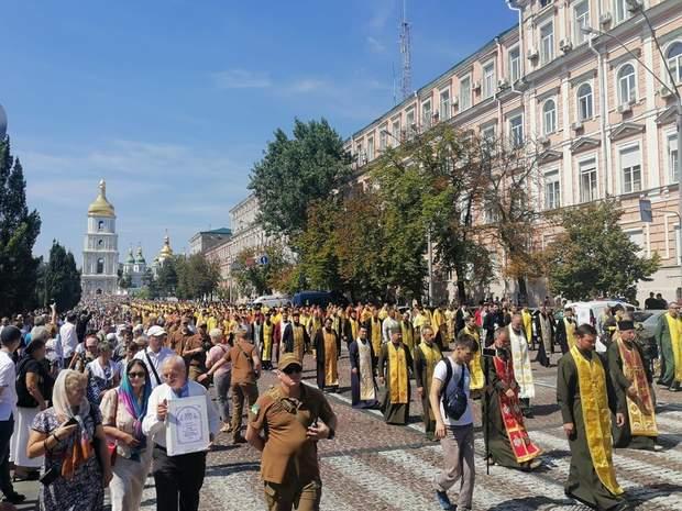 хода Київ Хрещення Русі