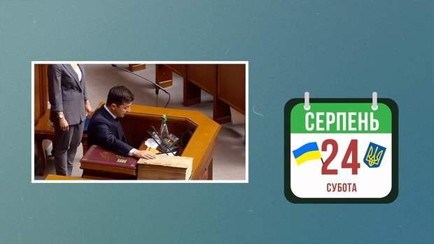 Зеленський планує перше засідання Ради на 24 серпня