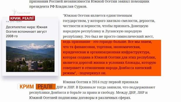 Заява Владислава Суркова