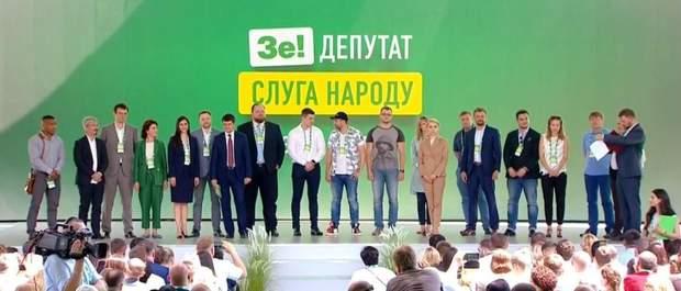 слуга народу  вибори зеленський