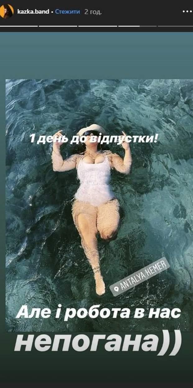 Олександра Заріцька