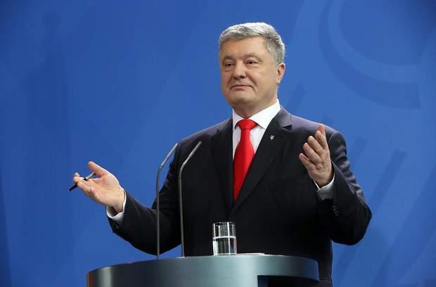 Європейська солідарність Порошенко