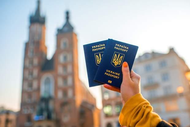 паспорт українці Краків краєвид