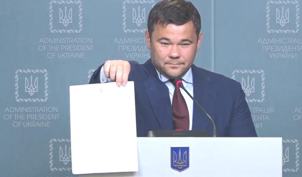Богдан, Кличко, мер Києва, президент