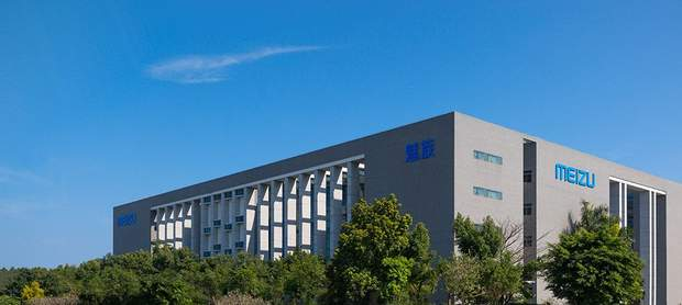 Головний офіс Meizu