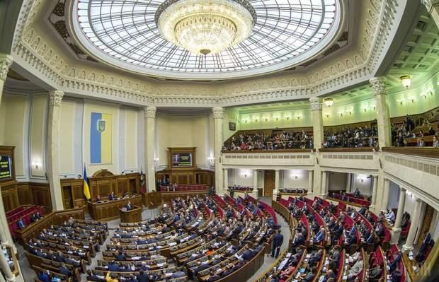 парламентські