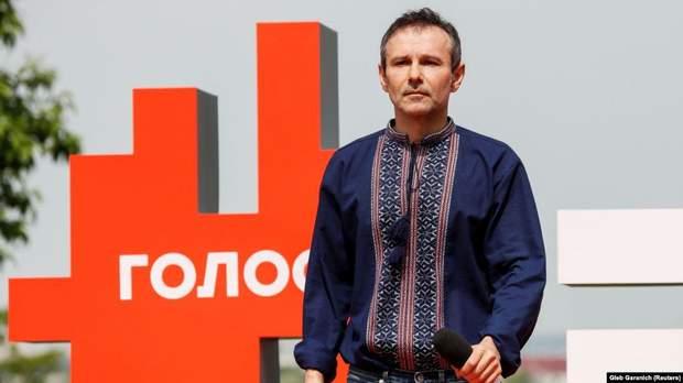 Святослав Вакарчук очолює партію
