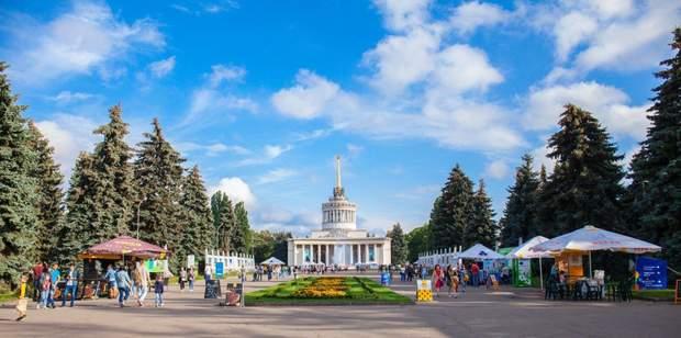 Куди піти у Києві в серпні