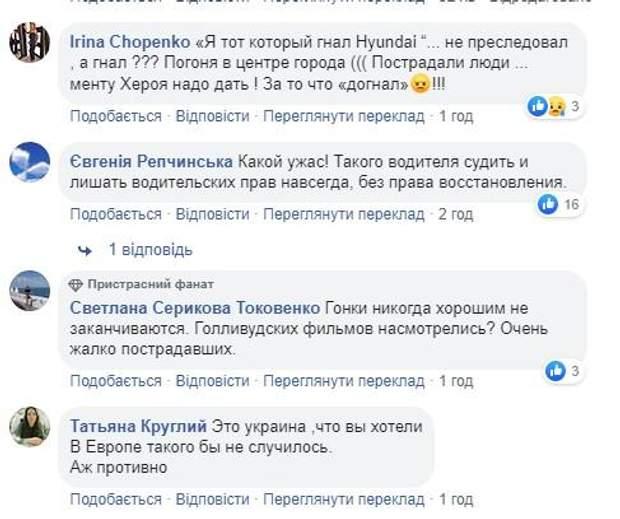 дтп дніпро маршрутка