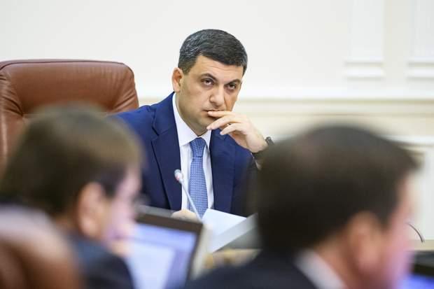 Володимир Гройсман, наймолодший глава уряду