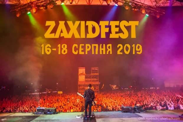 Що відомо про фестиваль Zaxisfest
